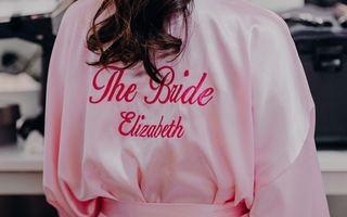 Вышивка на женском атласном халате