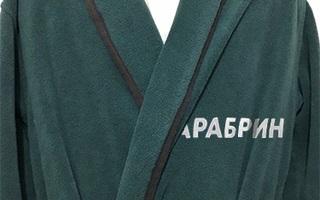 Вышивка на мужском флисовом халате